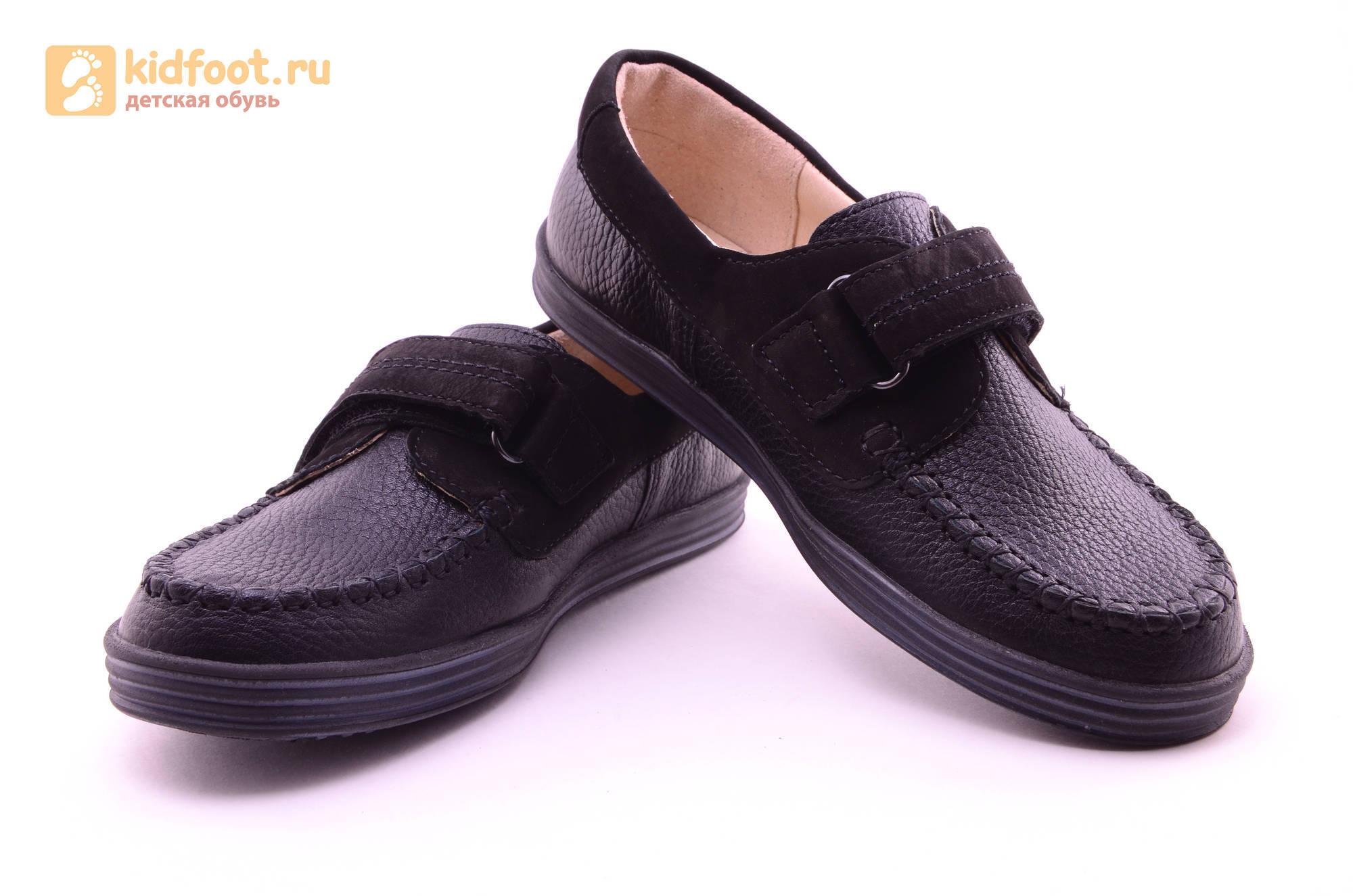 Ботинки для мальчиков из натуральной кожи на липучках Лель (LEL), цвет черный