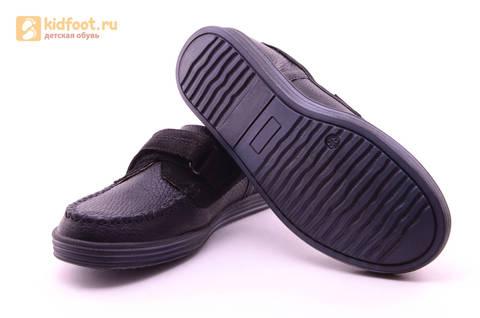 Ботинки для мальчиков из натуральной кожи на липучках Лель (LEL), цвет черный. Изображение 11 из 18.