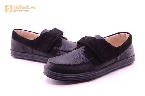 Ботинки для мальчиков из натуральной кожи на липучках Лель (LEL), цвет черный. Изображение 12 из 18.