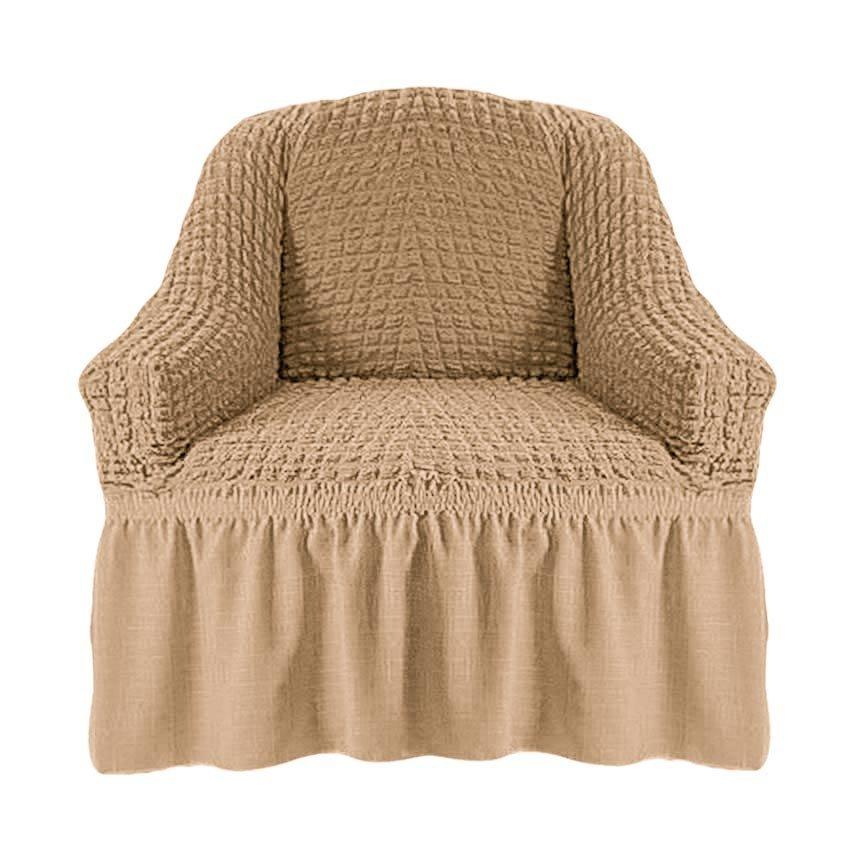 Чехол на кресло, бежевый