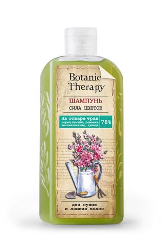 Modum Botanic Therapy Шампунь для сухих и ломких волос Сила цветов 285г