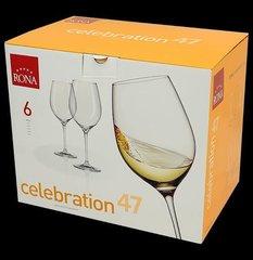 Набор из 6 бокалов для вина «Celebration» перламутр, 470 мл, фото 2