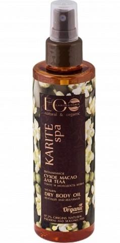 EO Laboratorie Karite Spa Сухое масло для тела витаминное