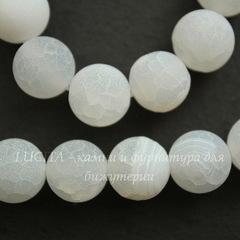 Бусина Агат Крэкл матовый (тониров), шарик, цвет - белый, 10 мм, нить