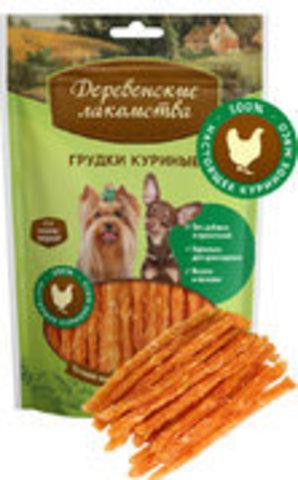 Лакомство для собак мини-пород: грудки куриные 60г.