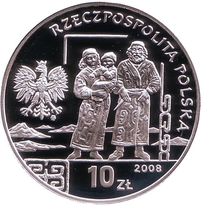 10 злотых. Бронислав Пилсудский (1866-1918). 2008 год. Польша.