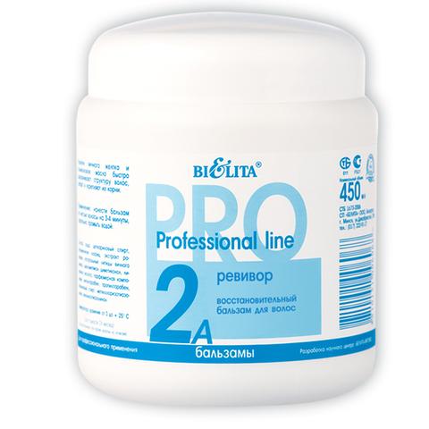 Белита Professional line Ревивор - восстановительный бальзам для волос 450мл