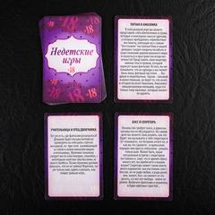 Эротическая игра с карточками «Ахи вздохи»