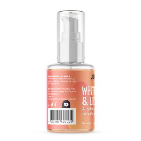 Антисептик для рук гель White Apricot & Lily Joko Blend 30 мл (2)