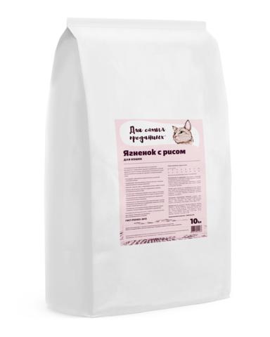 Для самых преданных™   корм для кошек Ягненок с рисом, 10кг.