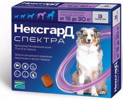 Нексгард Спектра антигельминтный для собак от 15 до 30 кг,1 таблетка