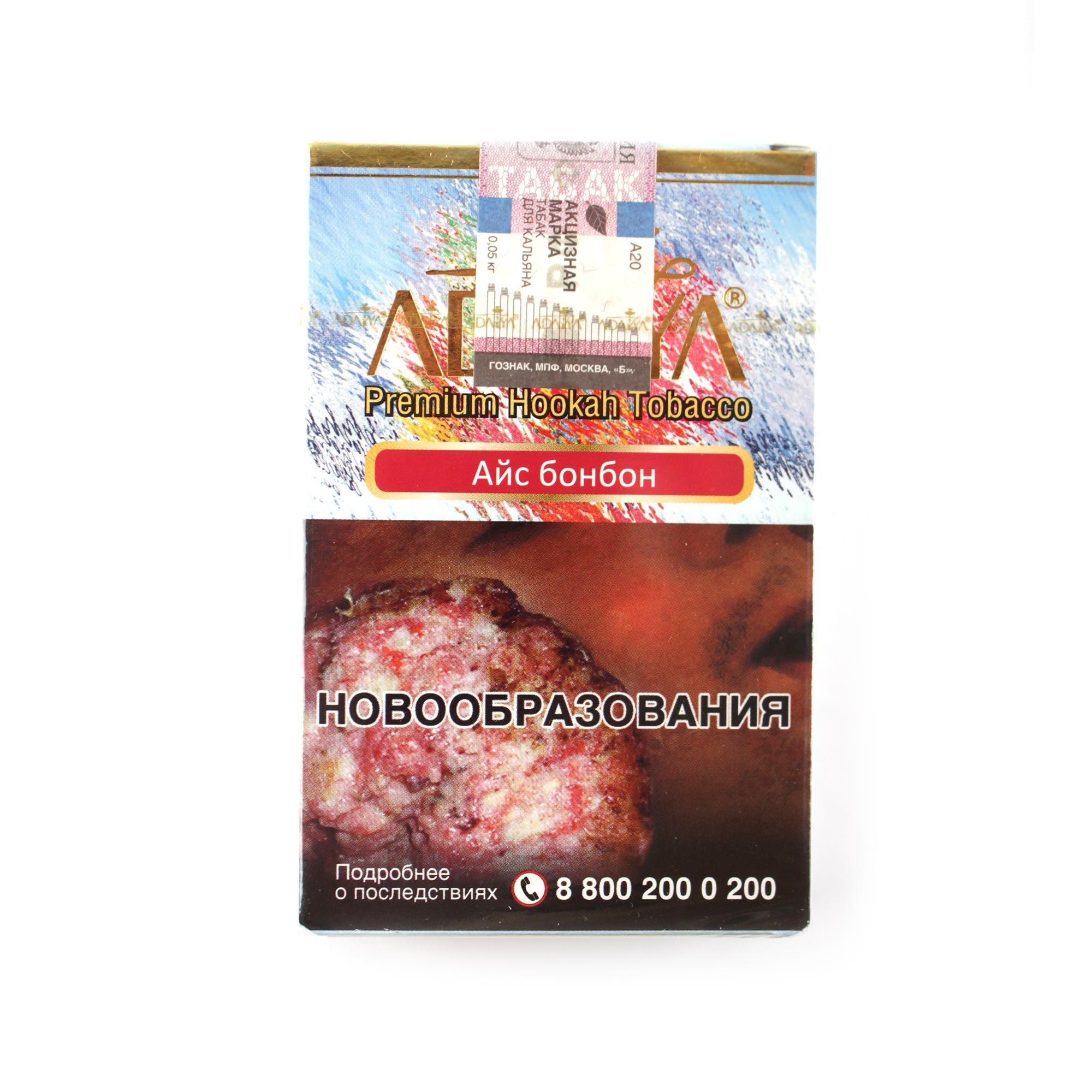 Табак для кальяна Adalya Ice BonBon 50 гр