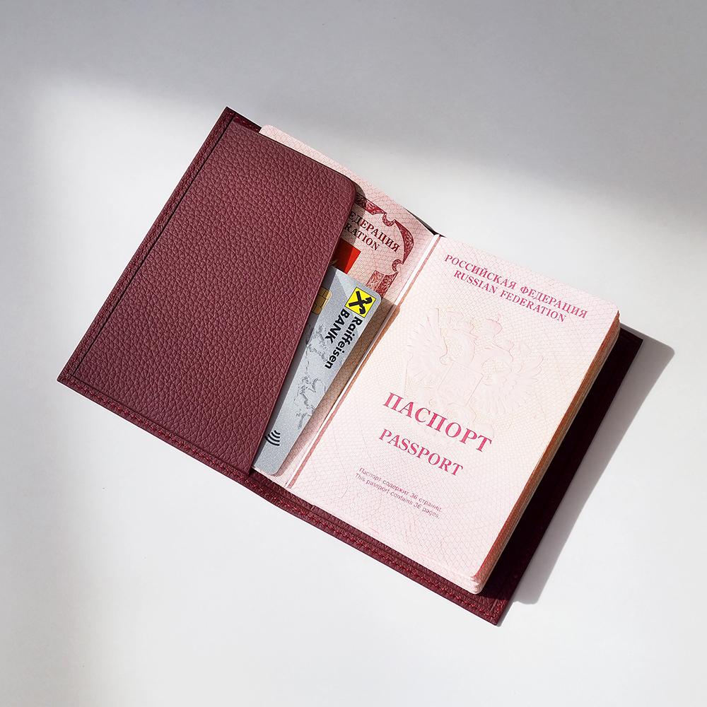 Обложка для паспорта и автодокументов Moscou Easy из натуральной кожи теленка, бордового цвета