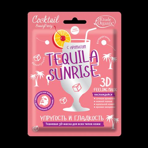 Etude Organix Cocktail Beauty Party Тканевая 3D маска Упругость и Гладкость Tequila Sunrise