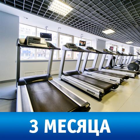 https://static-ru.insales.ru/images/products/1/4752/106279568/3.jpg