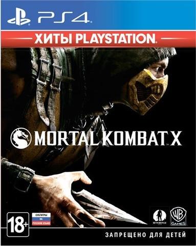 PS4 Mortal Kombat X (Хиты PlayStation, русские субтитры)
