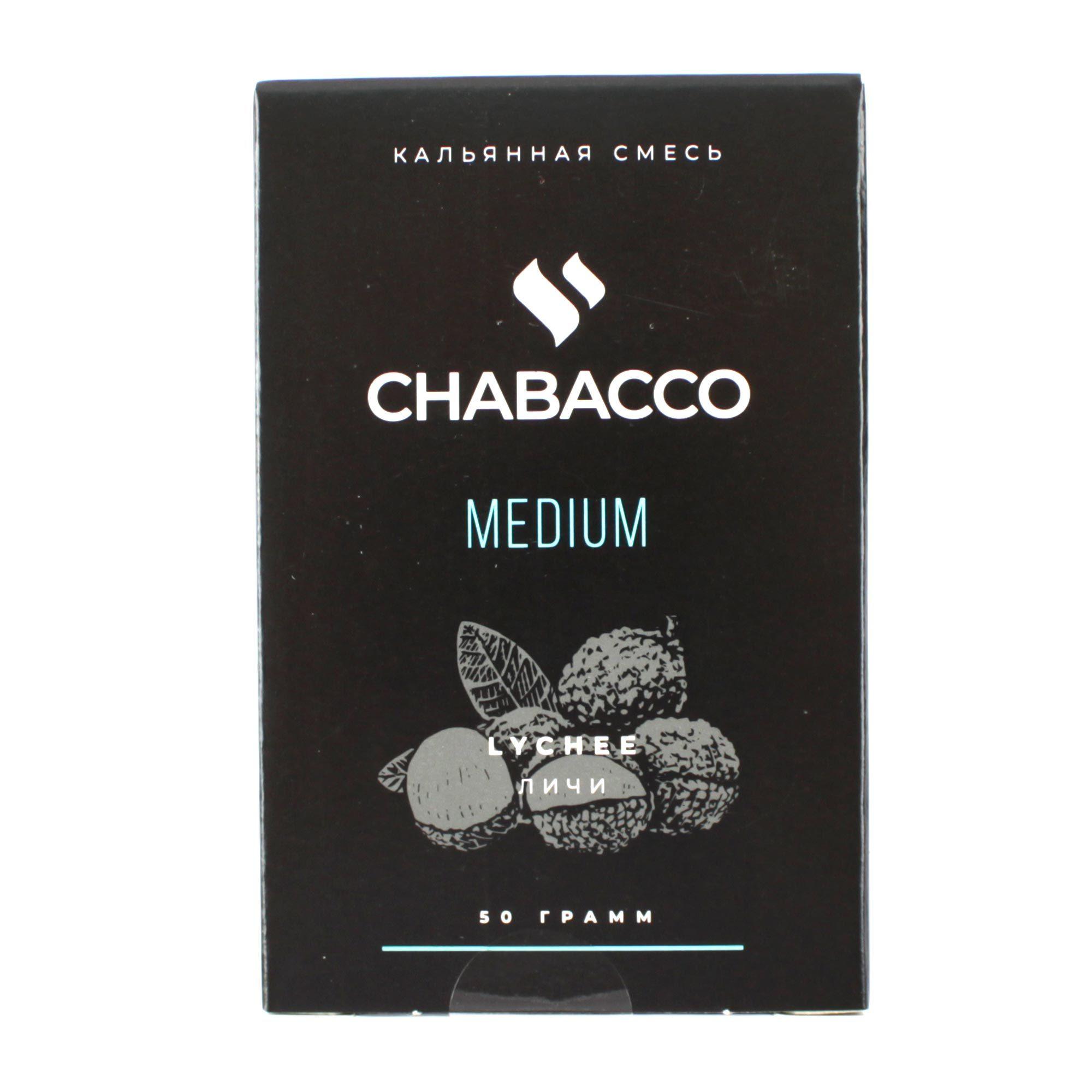 Кальянная смесь Chabacco Medium 50 гр Lychee Bisque