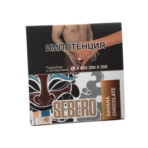 Табак Sebero Banana Chocolate (Банан Шоколад) 40 г