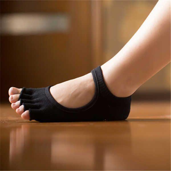 Носки для йоги с раздельными пальцами