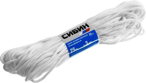 Шнур хозяйственный СИБИН, полиэфирный, длина 25 м, диаметр - 3мм