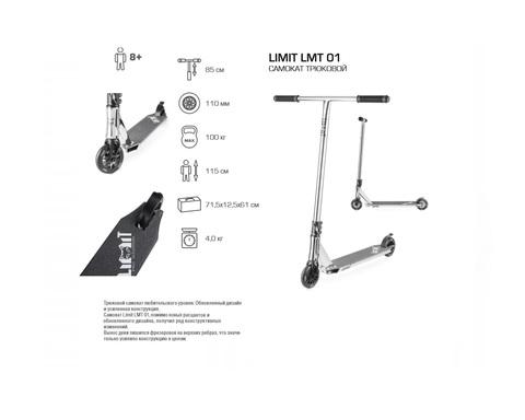 LIMIT LMT 01 технические параметры