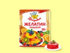ЖЕЛАТИН ПИЩЕВОЙ 20 гр.
