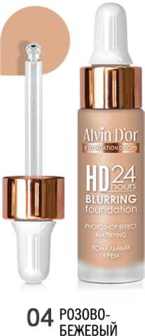 Alvin D`or BC-07 Тональный крем  Hd 24hours Blurring drops 15мл  (тон 04)