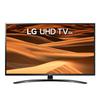Ultra HD телевизор LG с технологией 4K Активный HDR 55 дюймов 55UM7450PLA