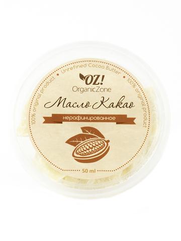 Масло какао нерафинированное OrganicZone