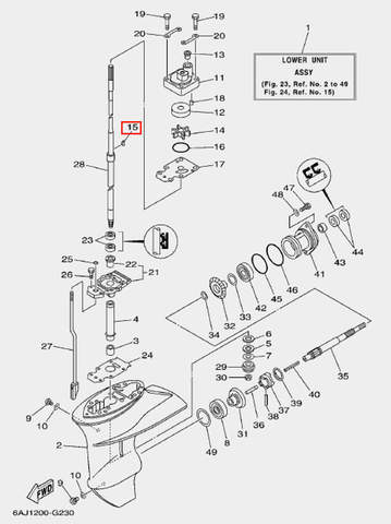 Шпонка помпы для лодочного мотора F20 Sea-PRO (23-15)