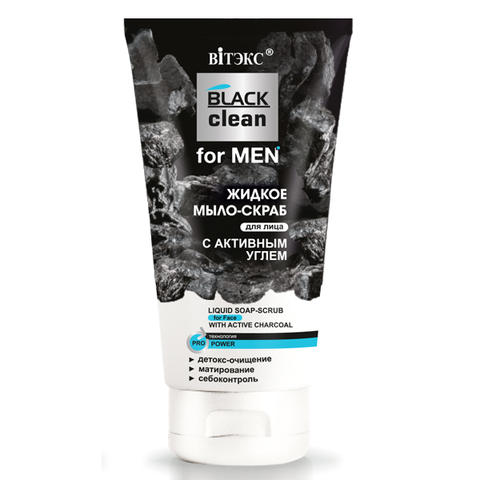 Витэкс Black Clean for Men Жидкое мыло-скраб для лица с активным углем 150 мл