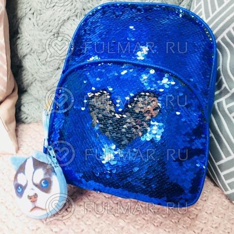 Рюкзак синий с пайетками меняет цвет Синий-Серебристый и брелок-ключница Масик