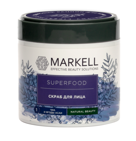 Markell Superfood Скраб для лица Чиа и ягоды асаи 100мл