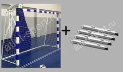 Ворота мини-футбольные / гандбольные (пара) с противовесами 100 кг.