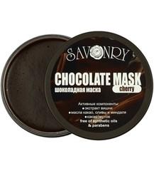 Шоколадная маска Cherry (с экстрактом вишни), 180g ТМ Savonry