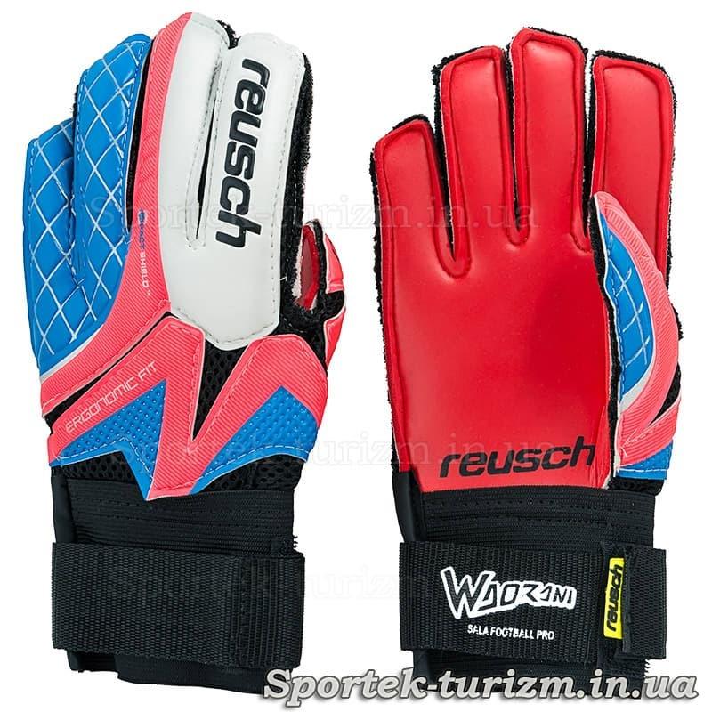 Рукавички для футбольного воротаря Reusch