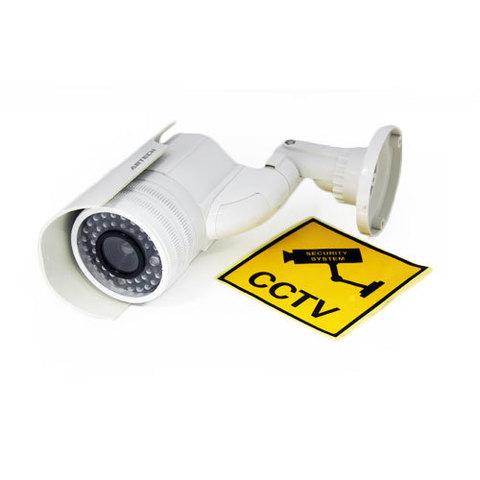 Муляж уличной камеры видеонаблюдения HiQ-2000