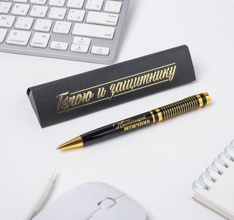 Подарочная ручка