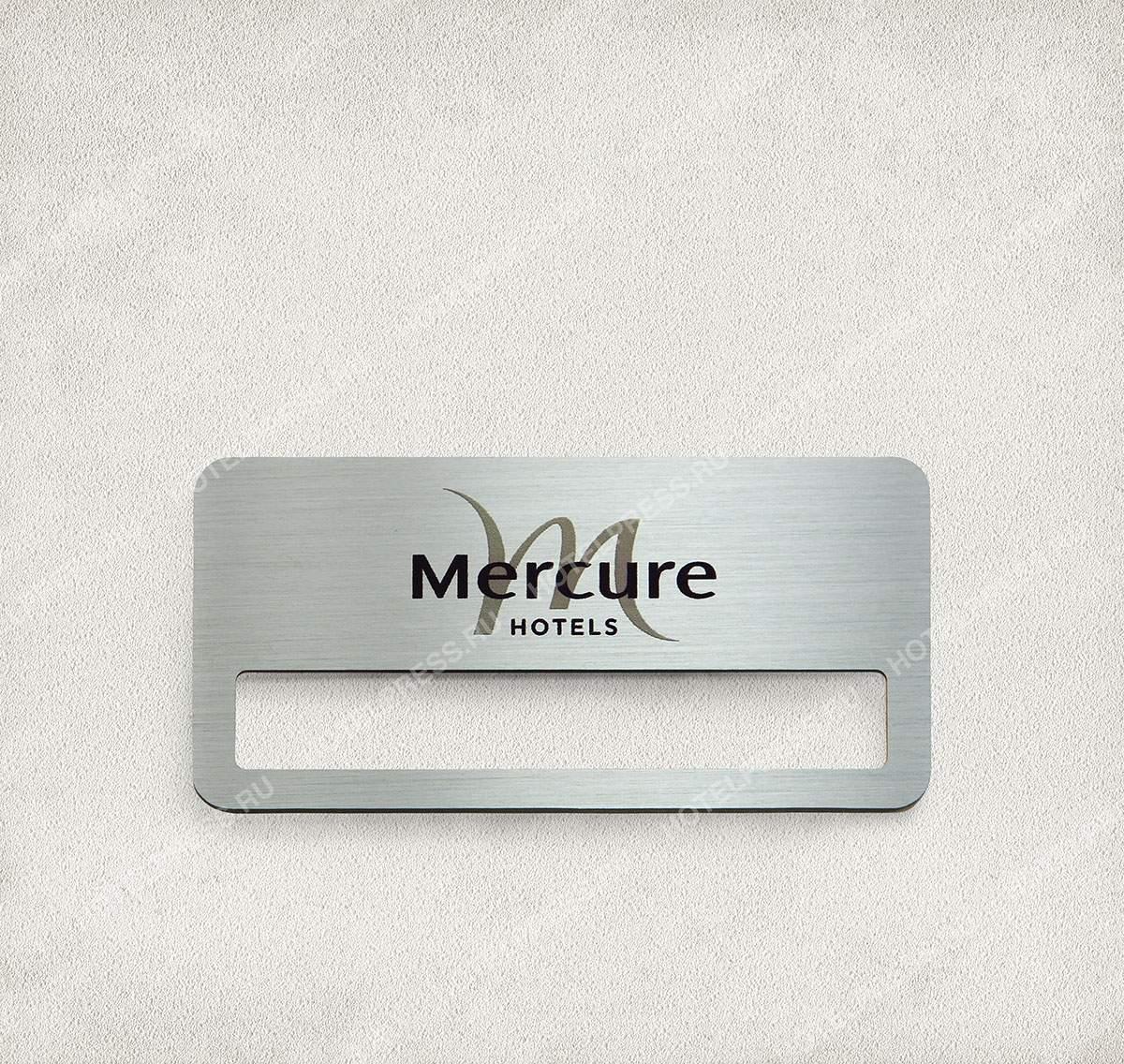 Бейджи из алюминия отелей MERCURE