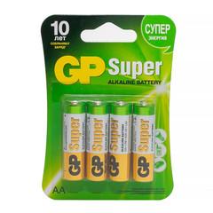Батарейки GP Super пальчиковые AA LR6 (4 штуки в упаковке)