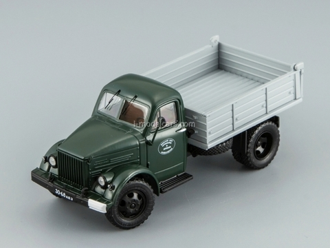 GAZ-93B Tipper 1974 green-gray DIP 1:43