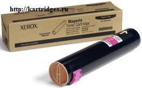Картридж Xerox 106R01161