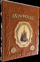 Москва: история, архитектура, искусство