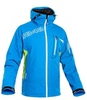 Куртка горнолыжная 8848 Altitude - Butwin мужская