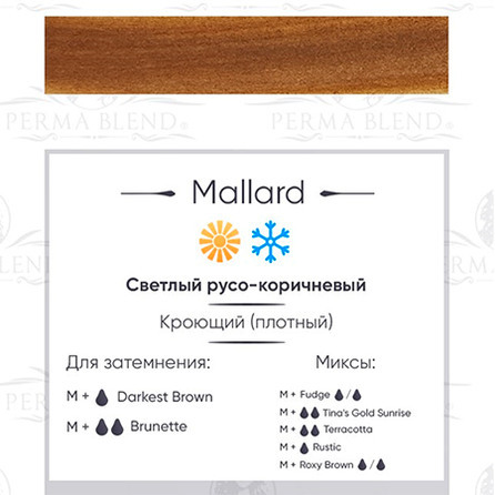 Perma Blend Mallard