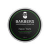 Бальзам для бороды Barbers New York 50 мл (1)