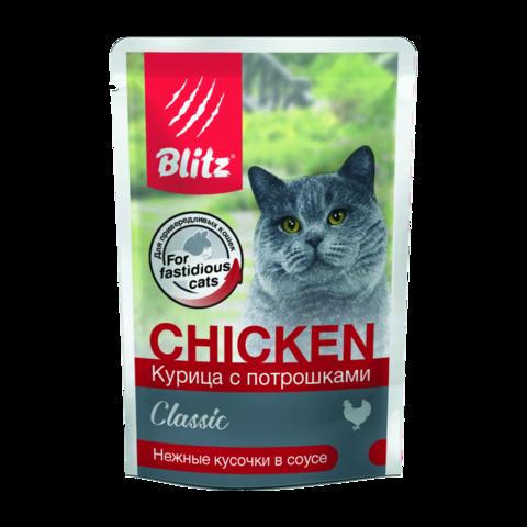 Blitz Classic Консервы для кошек с курицей и потрошками кусочки в соусе (пауч)