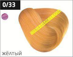 OLLIN color 0/33 корректор желтый 60мл перманентная крем-краска для волос