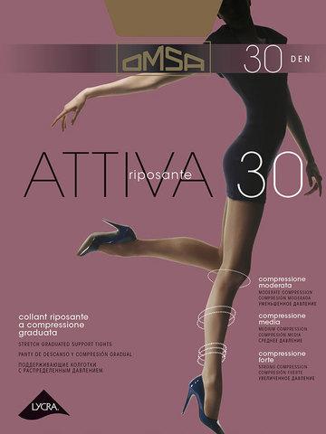Колготки Attiva 30 Omsa