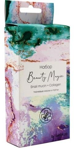 SelfieLab Подарочный набор Beauty Magic Snail mucin + Collagen (2 маски+2 пары патчей)